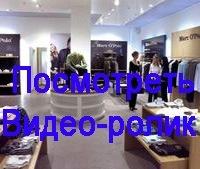 Русский электрик - Электромонтажная компания в Искитиме